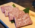 【肉テイクアウト】A5ランク 石垣牛 サーロイン 120g
