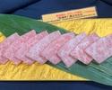 【肉テイクアウト】A5ランク 石垣牛 極上カルビ 80g