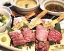 【肉デリバリー】石垣牛セット