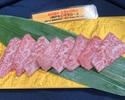 【肉デリバリー】A5ランク 神戸牛 リブロース 80g