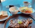【平日限定 & 乾杯スパークリング付】サラダ、スープ、メインはUSビーフステーキにエビグリル添えの全4品!