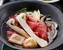 【日本料理Web予約限定】会席料理「温湖知新」+ワンドリンク付8800円