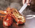 ●【12時~17時限定!】乾杯ドリンク付き【茜】 牛肉とオマール海老の鉄板焼きコース