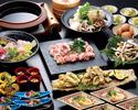 【10月末までの期間限定】国産鶏・松茸すき焼きのお鍋+飲み放題 8,500円
