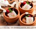<Holiday> 【9/18~12/20】Sweets Dessert Buffet