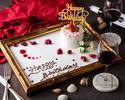 【記念日/G+スパーク付き2時間FD】絵画のような額縁ケーキでお祝い!『牛ハラミの鉄板ロースト×鮪ステーキ×ひとくち贅沢前菜4種盛り』等 全6皿9品