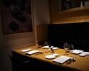 【個室確約】ソムリエが厳選したトリュフ産地のワインの数々と季節食材を盛り込んだペアリング ディナーコース