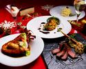 【Xmas2020早割】×【窓側確約】<ノエルA> ベビーシャンパン付!      クリスマス特別コース全6品  <<早割Web予約価格は12/7まで!>>