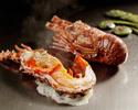 シェフおすすめコース鉄板美食「三大珍味」