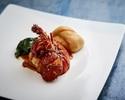 【シーズナルディナーコース】季節の豊かな食材と活けイセエビ 正規料金