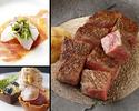 Wagyu Beef Steak Lunch