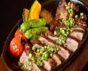 【秋のWEB割】サーロインステーキ食べ放題+飲み放題【90分】