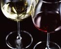 【平日限定】大人のプライベートサロン ~ソムリエ松本のワインの世界~
