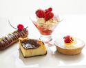 季節のデザートとアイスクリーム、紅茶またはコーヒーのセット