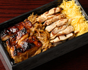 【Souvenir】 Double Flavored Chicken Bento Box