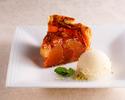 【カットケーキ】伝統のアップルパイ