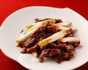牛フィレ肉と白葱の炒め