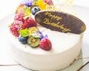 【誕生日・記念日】窯焼きPIZZA×メッセージ入りアニバーサリーケーキ ★7品★ 【料理のみ】