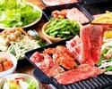 【ランチ】【無制限】《食べ放題 & 飲み放題 BBQプラン》