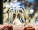 ★11名様以上の団体向けプラン!【特別価格】女子会におすすめ!フレンチBBQ+乾杯酒付プラン