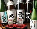 【☆復活記念☆・席のみ予約限定】秋田地酒、銘柄焼酎を含めた豪華飲み放題が時間無制限!