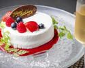 【個室確約】記念日会席『米門』ホールケーキ&乾杯スパークリングワインや豪華食材!大切な方のお祝いに
