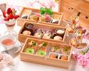 旬のブランドフルーツパフェと春の味覚を詰め込んだ彩り豊かなアフタヌーンティー¥4800