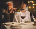 【グラスワイン3種セット】3 Glasses Of Wine