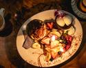 【Dinner】Anniversaryコース¥4,500