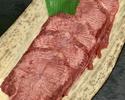 黒毛和牛タン元(100g)