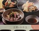 七種の天ぷら弁当 (炊き込みご飯でのご用意)