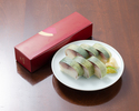 【テイクアウト】 さば棒寿司