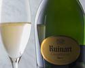 【オンライン予約限定】ディナー Degustation(5品コース)+グラスシャンパン+2杯目ドリンク+窓席確約