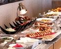 FONTAINE BEST DISH BUFFET ~フォンテーヌベストディッシュ ビュッフェ【金・土・日・祝日ディナー】~