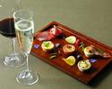 スパークリングワイン1杯+選べるドリンク1杯付き「APÉRO ~アペロ~」