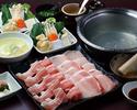 【2時間食べ放題】豚しゃぶ食べ放題
