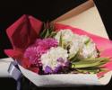 【オプション】おまかせ花束