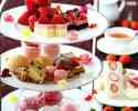 【Go To Eatキャンペーン カフェメニュー】絶景温泉と絶景カフェで愉しむアフタヌーンティセット(お食事券5枚)