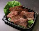 【テイクアウト】和牛焼肉