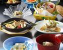 【期間限定!個室確約】ご接待や、ご家族・ご友人との会食に、季節の旬を大切にした二汁五菜の懐石「蓬莱」