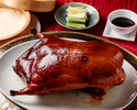 Peking duck (1)