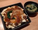 【テイクアウト】浅利と煮穴子の玉子とじ丼