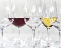 ロブスタープロモーション 特別コース 5品をワインペアリング(5種)とともに