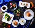 【平日限定】世界三大珍味が楽しめるスペシャルディナーコース