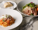 【Weekday Lunch】Italian salad + Pasta