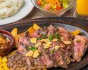 【ランチライム】牛みすじのガーリックステーキ&デザート付 個室確約プラン