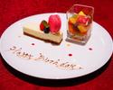 【誕生日・記念日・お祝い事に】アニバーサリーケーキ 〜思い出に残る素敵な1日に〜