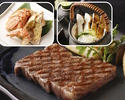 【The 60th Anniversary】Kobe Beef Char-Broiled Stesk