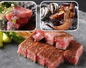 Early Summer Special Dinner<Wagyu Beef>