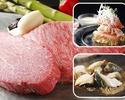 Kobe Beef Special Dinner